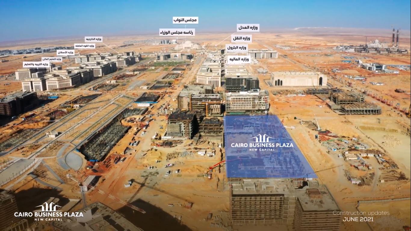 كايرو بيزنس بلازا العاصمة الادارية Cairo Business Plaza New Capital