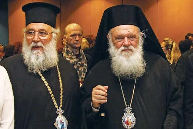 Σκληρή επιστολή του Μητροπολίτη Κερκύρας κατά του Αρχιεπισκόπου