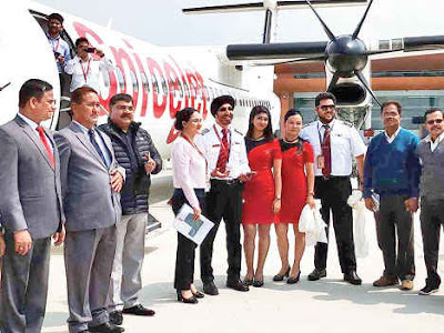 Spicejet landed first time at Pakyong airport in Sikkim