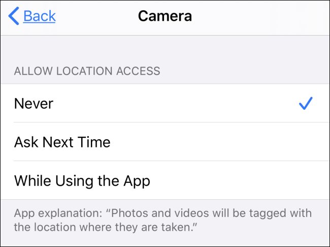 """قسم """"السماح بالدخول إلى الموقع"""" في تطبيق الكاميرا."""