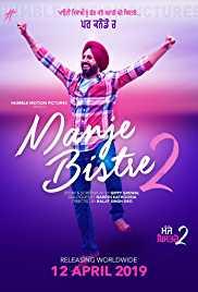 Manje Bistre 2 2019 Punjabi Full Movie