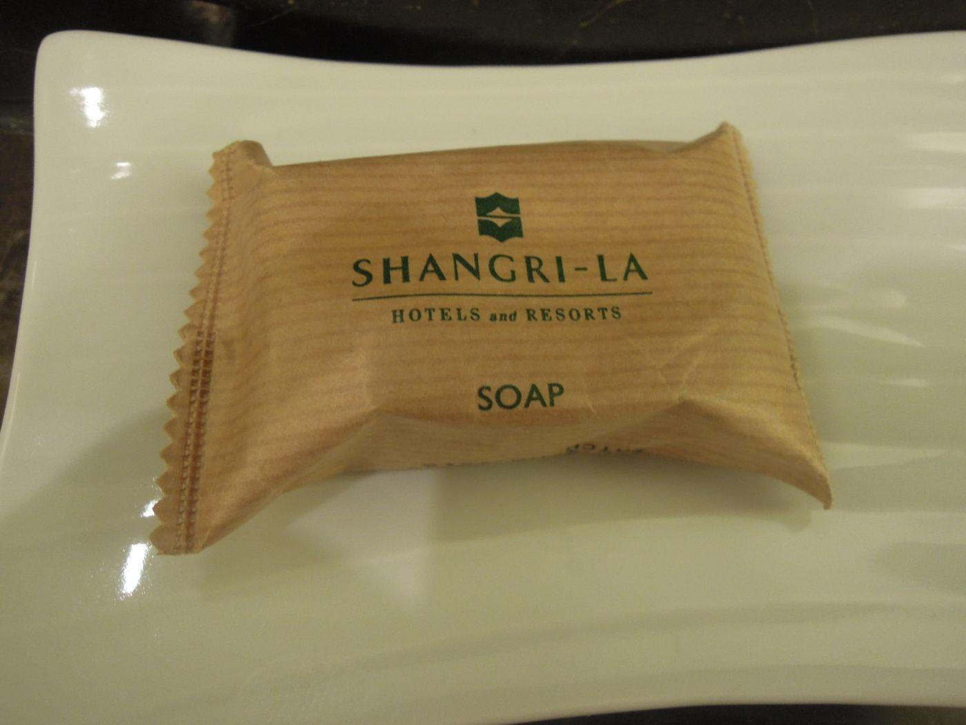 Soap at Shangri-La's Mactan Resort and Spa