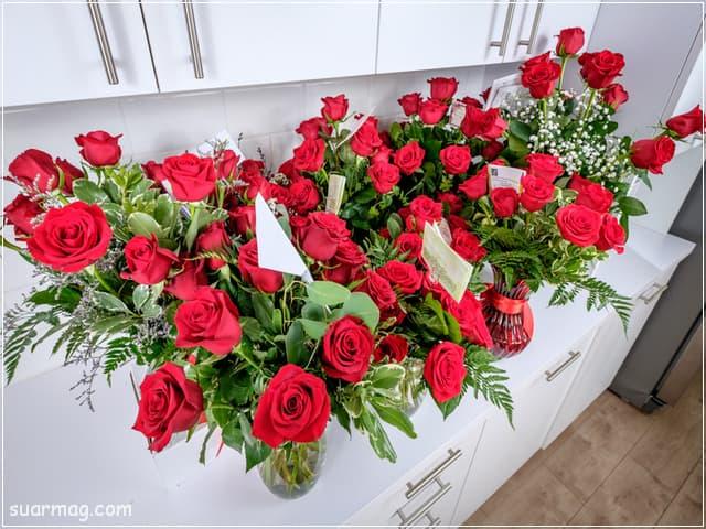 صور بوكيه ورد 18 | Flowers Bouquet photos 18