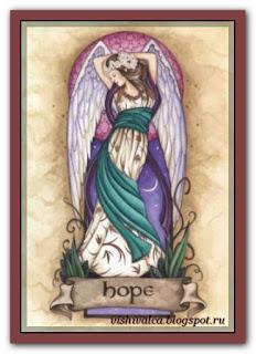 """HEAD HAEJDE103 """"Hope"""""""