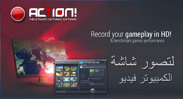 http://www.rftsite.com/2019/02/download-mirillis-action.html