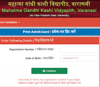 MGKVP Admit card 2021 Roll No. page