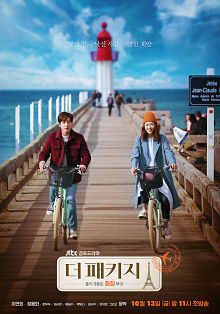 Sinopsis pemain genre Drama The Package (2017)