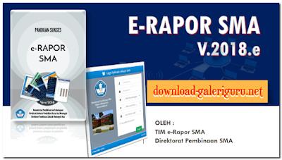 Download Aplikasi E-Raport SMA Versi Terbaru - Download Galeri Guru