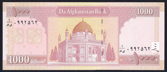 Afghanistan money currency 1000 Afghanis banknote 2002 mausoleum of Ahmad Shah Durrani in Kandahar city
