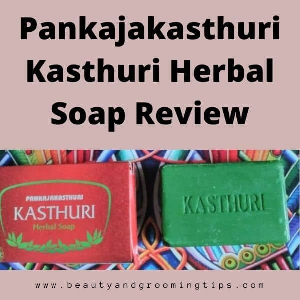 Pankajakasthrui Kasthuri Herbal soap review - pic of kasturi soap carton & soap bar