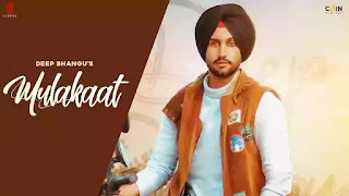 Checkout Deep Bhangu & Gurlez Akhtar new song Mulakaat lyrics penned by Narinder Bath