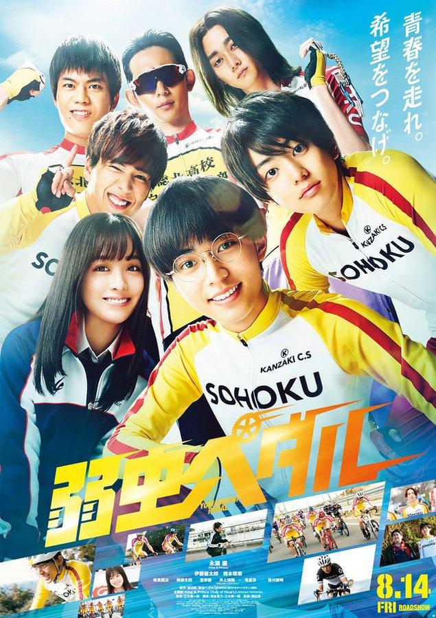 Inilah Trailer Film Yowamushi Pedal Live-Action