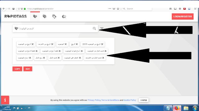 افضل 3 مواقع جلب كلمات مفتاحية keywords تعرف على طرق تصدر محركات البحث
