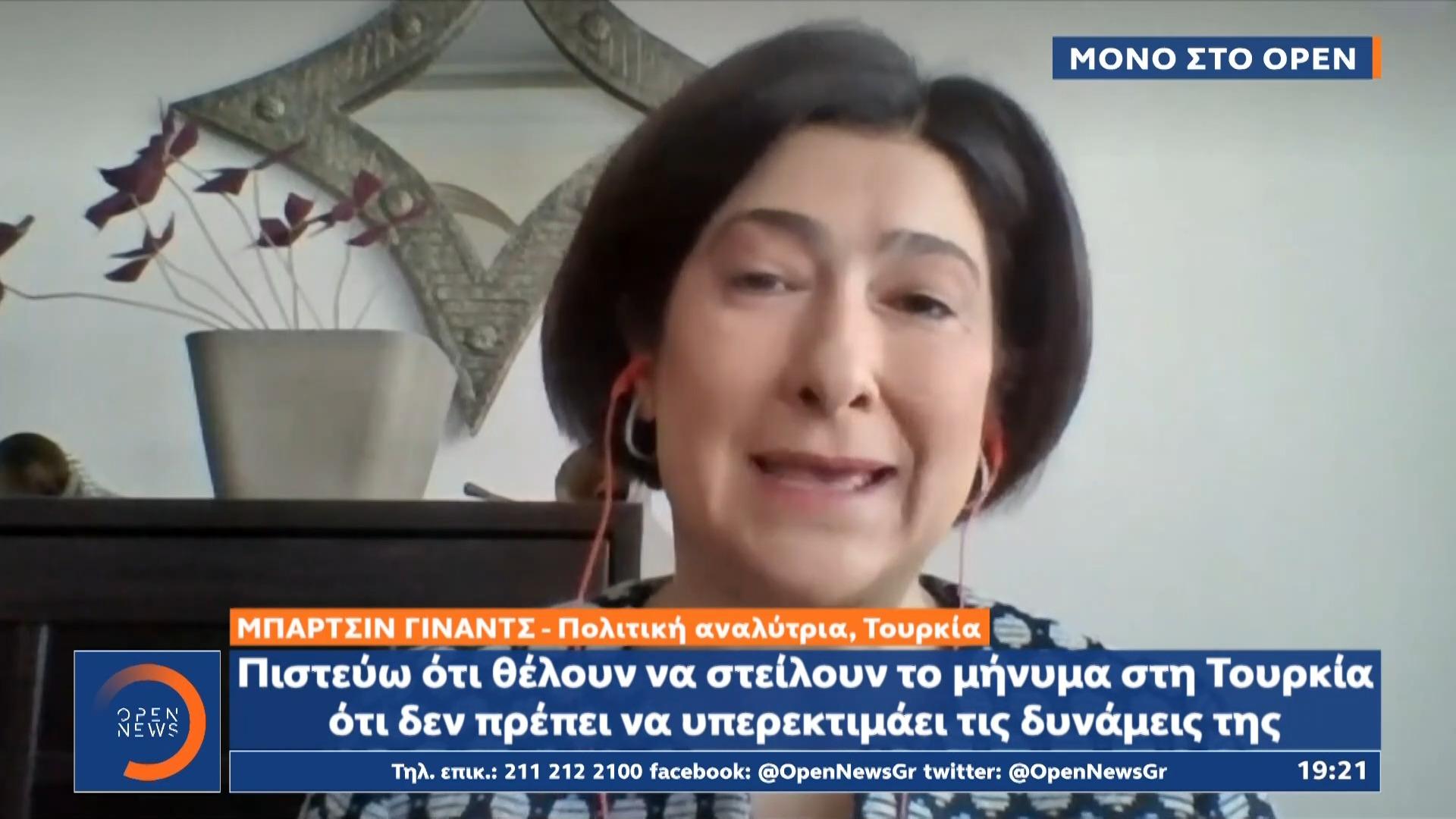Μπαρτσίν Γινάντς: «Ο Ερντογάν δεν θέλει να υποχωρήσει στα ελληνοτουρκικά»