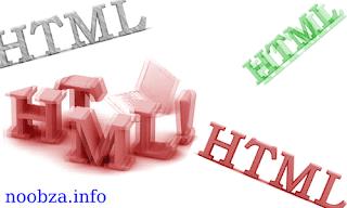 تعرف على اساسيات لغة  html | لغة html للمبتدئين في عالم البرمجة