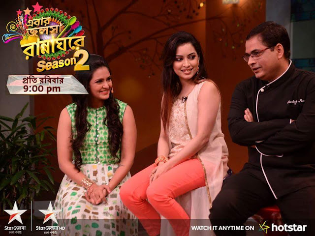 Ebar Jalsha Rannaghare Season 2 Show on Star Jalsha Plot Wiki,Host,Timimng