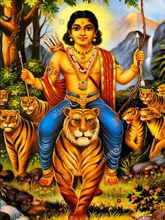 bhagavan photo