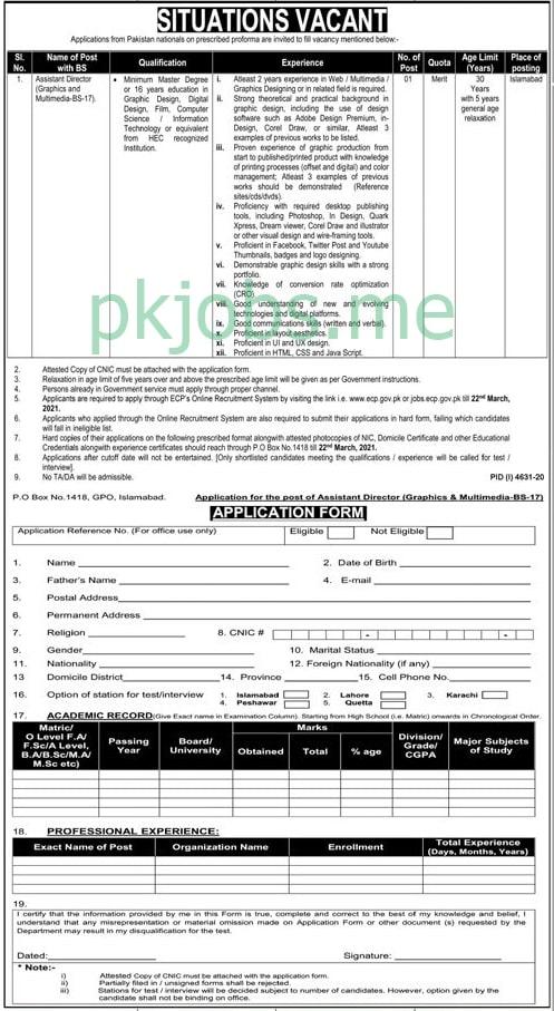 Latest Election Commission of Pakistan Management Posts 2021