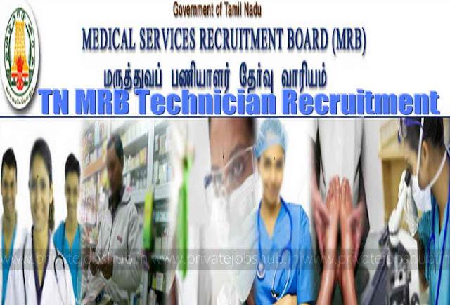 TN MRB Technician Recruitment