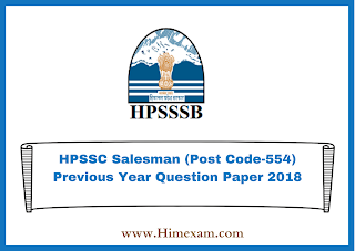 HPSSC  Salesman (Post Code-554) Previous Year  Question Paper 2018