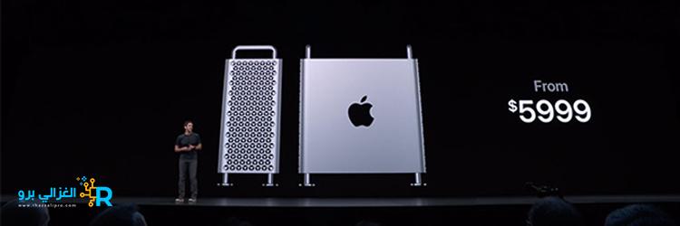 ماك برو الجديد ( الخارق ) مع نظام macOS الجديد 2019