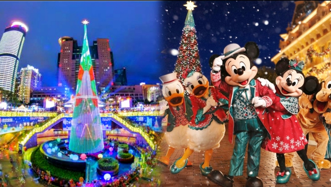 New Taipei City plans to level up its Christmasland to Disneyland
