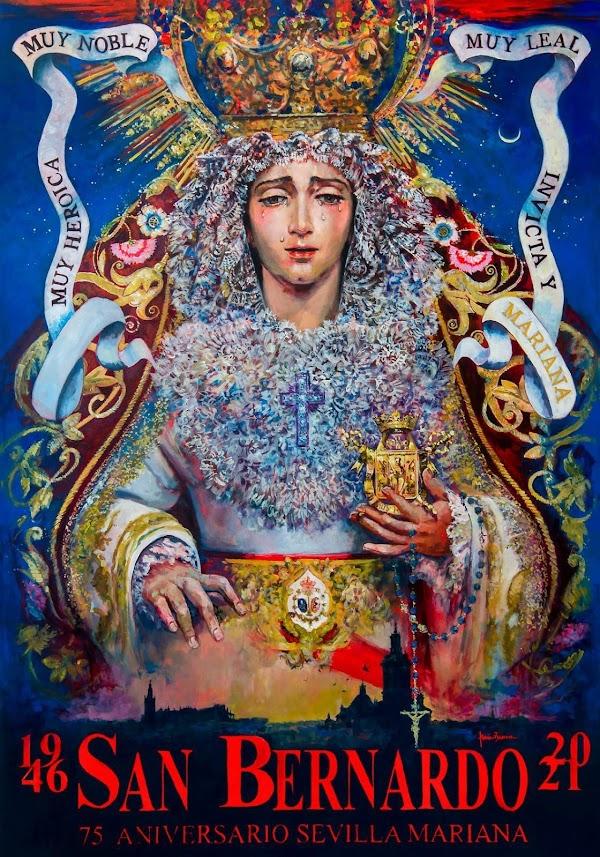 Cartel del 75 aniversario de la inclusión del título de Mariana en la ciudad de Sevilla