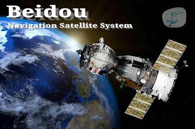 الصين تعزز نظام الملاحة Beidou خاصتها عبر إطلاقها زوجا من الأقمار الإصطناعية