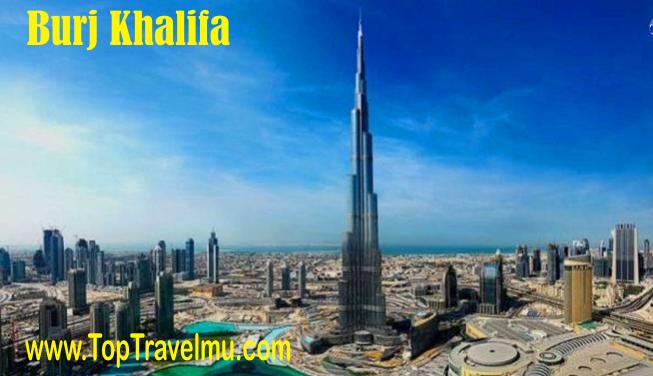 Paket-Umroh-Plus-Dubai-Murah-Burj Khalifa