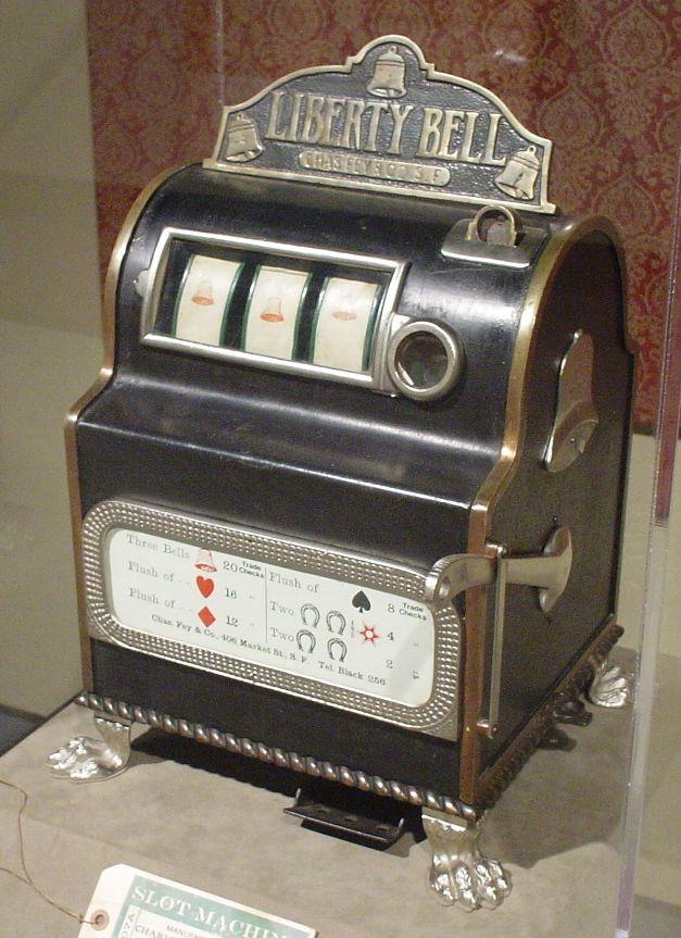 Автомат скачать алькатрас игровой