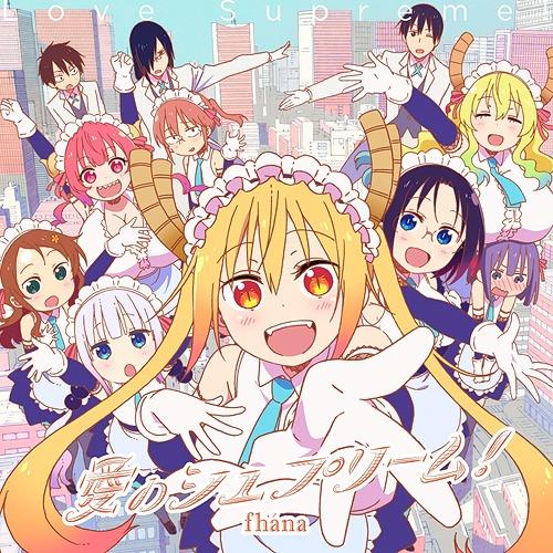 Miss Kobayashi's Dragon Maid S Opening Theme Song: Ai no Supreme! [Anime Edition]