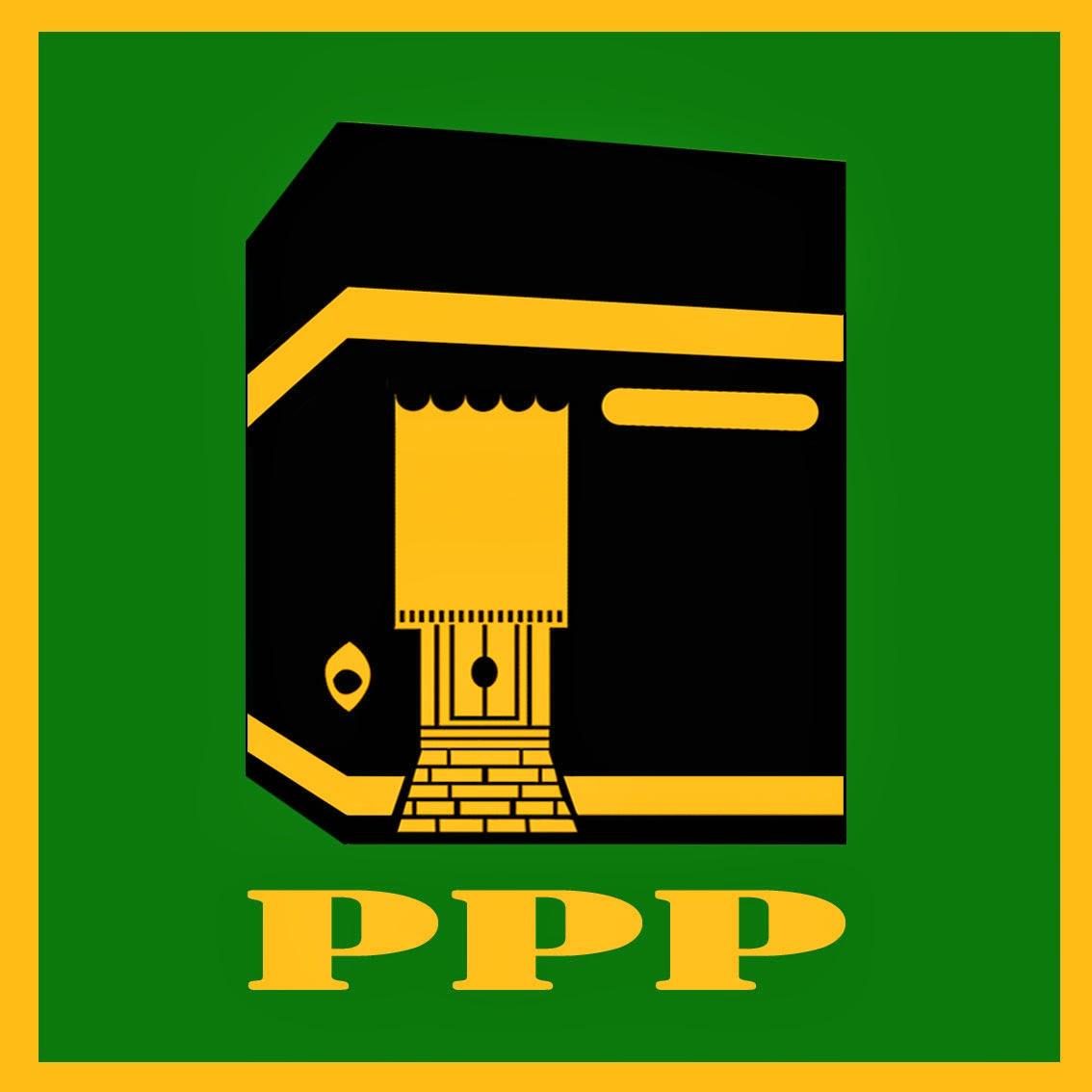 Logo PPP Plus Logo Attribut Kampanye PPP