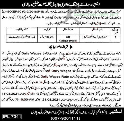District Health Authority Jobs 2021 in Pakistan