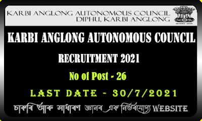 Karbi Anglong Autonomous Council Recruitment 2021