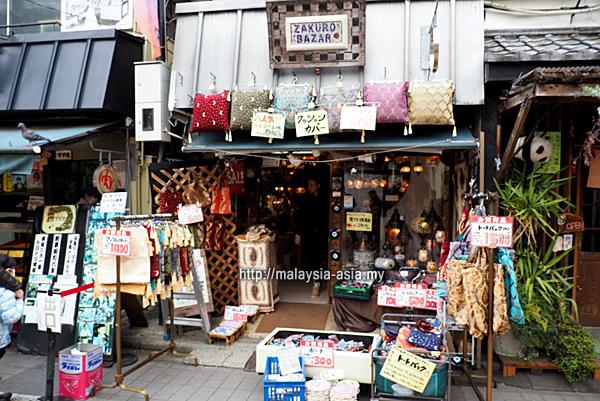 Yanaka Ginza Zakuro Bazaar