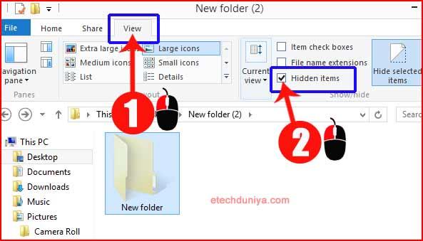 हाईड किया गया फोल्डर या फाइल को कैसे देखे ? ( How to see hidden folder or files )