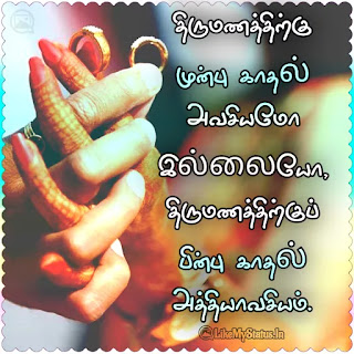 Important of love tamil quote
