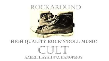 Rock Around @ Cult