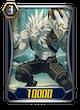 Lion Heat G3