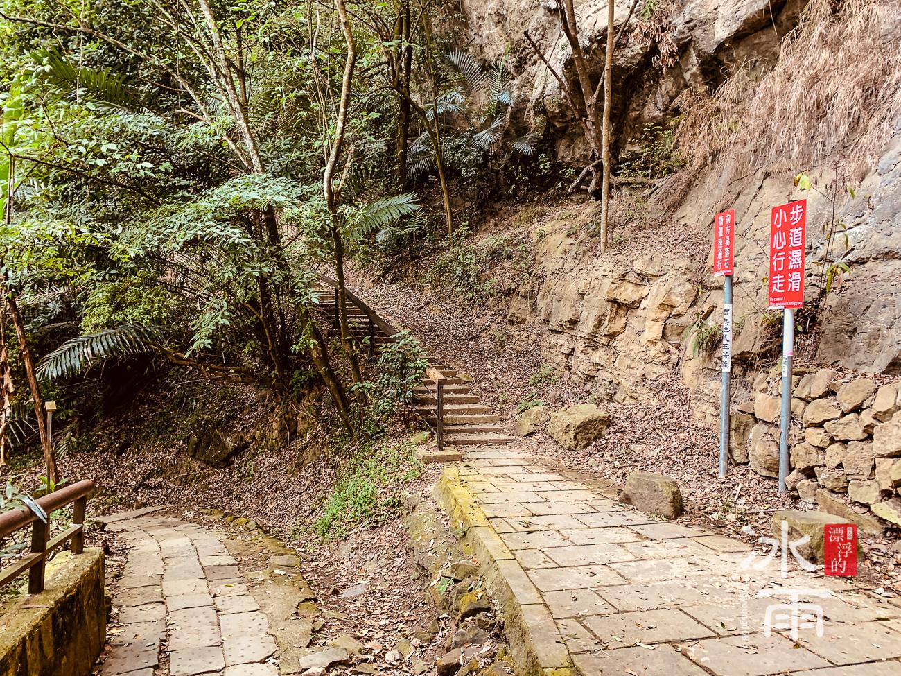 獅山古道|獅頭山風景區|獅山大岩壁