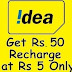 Idea Loot :- Get Rs.50 Recharge at just Rs.5 from Idea
