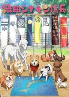 Oda Cinnamon Nobunaga Opening/Ending Mp3 [Complete]