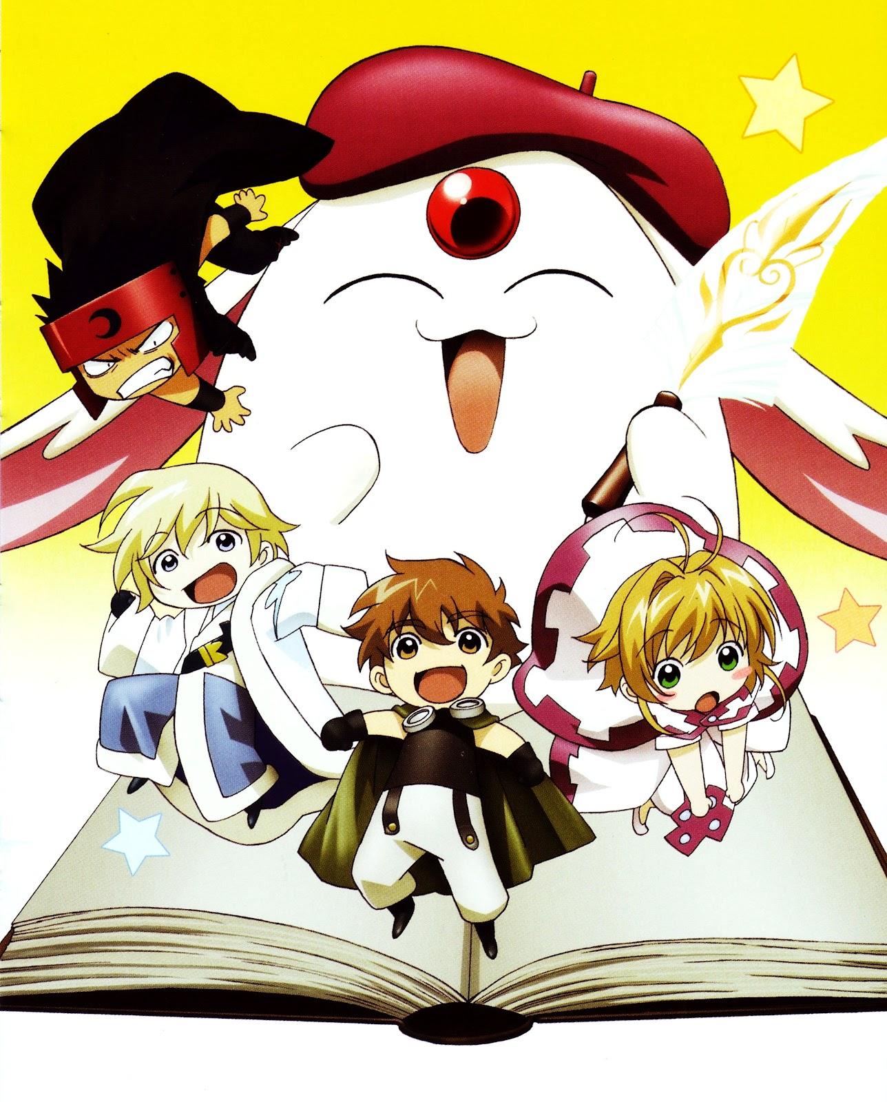 Naty In Wonderland: Tsubasa RESERVoir CHRoNiCLE