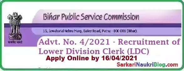 Bihar PSC LDC Vacancy Recruitment 2021