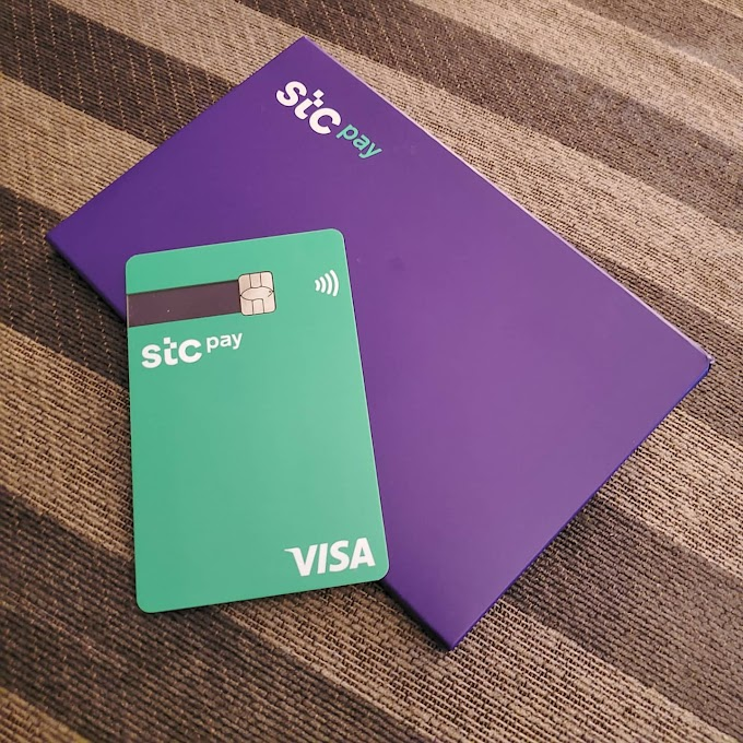 How to add Money in  Your STC Pay account?