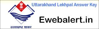 Uttarakhand Lekhpal Answer Key