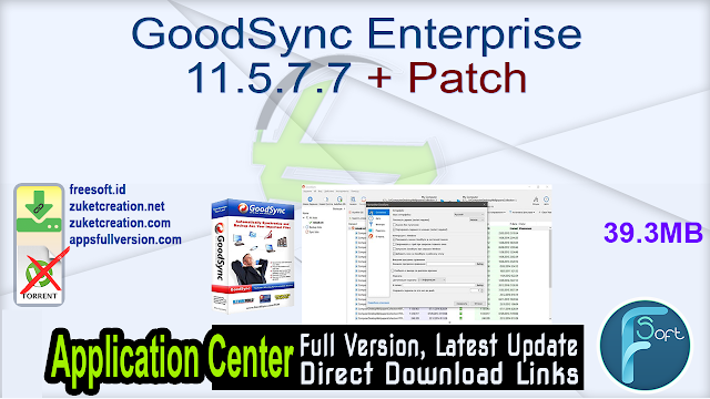 GoodSync Enterprise 11.5.7.7 + Patch