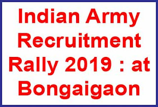 Indian Army Recruitment Rally 2019 : at Bongaigaon