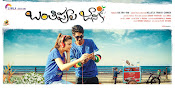 Banthipoola Janaki movie wallpapers-thumbnail-2