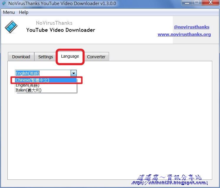 NoVirusThanks YouTube 影片下載軟體